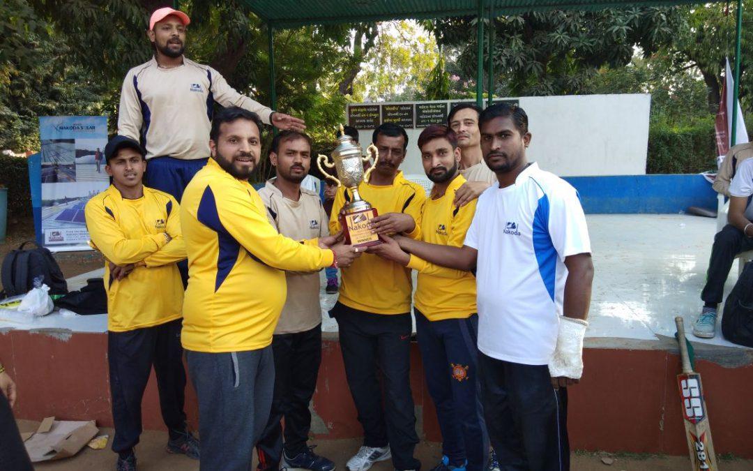 Nakoda Group Inter cricket Tournament..